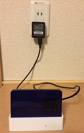 WX01クレードル充電