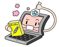 ウイルス対策ソフト2