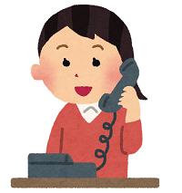 解約の電話4
