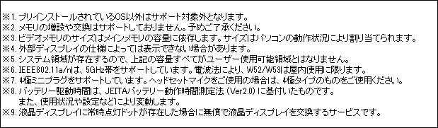 ASUS EeeBook X205TA仕様3